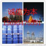 山东硝酸胍生产厂家 超细精制硝酸胍现货低价格