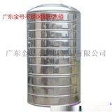消防 生活水箱 消防增压稳压设备稳压装置 不锈钢水箱