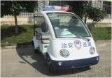廠家直銷全新2-8座 電動巡邏車,治安巡邏車