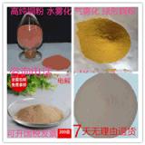 高纯铜粉 纯铜粉 红铜粉 紫铜粉 分析纯6N