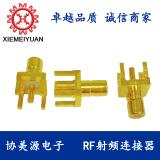 RF射频同轴连接器 PCB电路板 端头 SMB连接器
