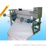 自动 直斜纹 卷布机 布料打卷机 可定制加长