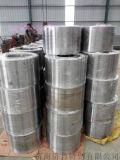供应GCr15SiMn圆钢、轴承钢、大连冶金轴承专用