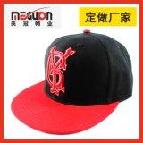 平板嘻哈帽定做厂家 字母立体刺绣logo平沿帽 黑红拼色嘻哈棒球帽