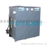 立式电蒸汽锅炉供应商尽在张家港富昶锅炉