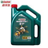 嘉实多磁护5W-40机油 全合成机油 汽车润滑油