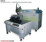 东莞激光焊接机,光纤电池激光焊接设备,激光焊接