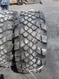 现货供应 俄罗斯特种重工1200x500-508 军用轮胎