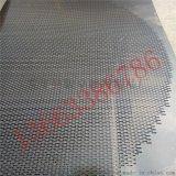今日特賣 熱軋菱形網片長方孔菱形鋁網網面光滑可定做