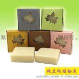 佩兰纯植物皂
