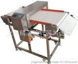 【重金属检测】现货供应水蛭重金属检测仪 蚂蝗/马鳖金属探测器 金检机