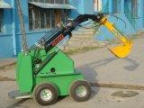 小型滑移挖掘機