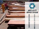广州红木进口报关|代理|清关|流程|手续|费用博隽