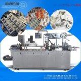 订做异形铝塑泡罩包装机 平板式异型铝塑包装机-液体铝塑包装机