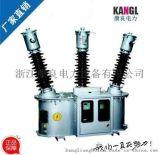 JLS-35油浸式电力计量箱(三相三线制)