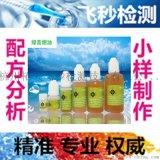 浙江检测电子烟油配方 电子烟油安全环保检测
