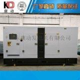 重庆康明斯发电机 400kw大型静音发电机组 无刷三相发电机
