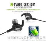 JBL EVEREST 100蓝牙耳机入耳式重低音无线运动跑步带麦V100BT