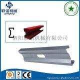 开模定制C型钢金属冷弯型材