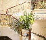 辽宁沈阳铝镁楼梯图片,楼梯扶手,别墅铁艺楼梯