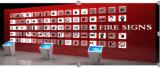 民安教育  消防标识灯箱墙