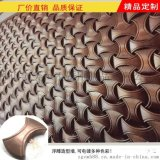 订做不锈钢3d立体墙 组合式立体墙 时尚前卫