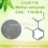 冬青油 高品質精油藥典標準工業醫藥外用原料 水楊酸甲酯