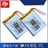 昌懋PL504050-1200mAh聚合物鋰電池廠家供應照明LED 數碼相機行車記錄儀
