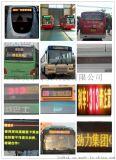 马鞍山市公交车显示屏控制卡显示到站信息控制卡