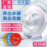 智萱led面膜仪 红蓝光面膜 彩光嫩肤仪面罩厂家直销一件代发