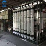 供应中水回用设备、中水回用系统、水处理成套设备