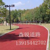 彩色沥青价格 彩色沥青施工 红色沥青多少钱一吨 红色沥青操场施工