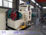 巨诚机械厂家优惠直销生石灰粉压球机,干粉压球机