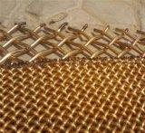 出口标准铜网、22目紫铜屏蔽网、60目紫铜网凯安直销