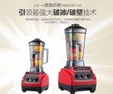 破壁机家用沙冰多功能搅拌料理干磨现磨豆浆机水果榨汁机会销礼品