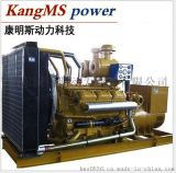 上柴柴油发电机组400KW 800KW柴油发电机组