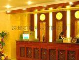 北京访客系统方案 自助访客管理系统 酒店访客登记系统报价