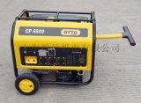 5KW汽油发电机 家用单相移动式