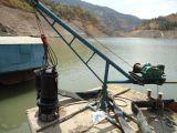 鲁达矿用搅拌泥浆泵