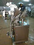 米粉包装机  螺杆粉末包装机  全自动包装机  多功能包装机械