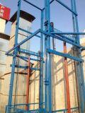 液壓升降貨梯生產商,天越升降貨梯生產廠家