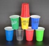 16oz双色ps塑料杯/蓝色480ml啤酒乒乓杯/红色广告杯