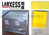 供应德国朗盛(LANXESS)马高列斯/MACROLEX YELLOW 3G / 黄 Gran