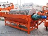江西龙达选矿设备 CTB600*900湿式优质磁选机