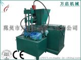 万启新能源环保炭粉压片机创业首选行业