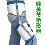 廠家直銷 可調節髖關節固定支具 醫用關節固定支架批發