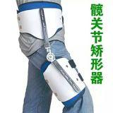 可調節髖關節固定支具 醫用關節固定支架