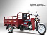 宗申zs110zh-14三轮摩托车