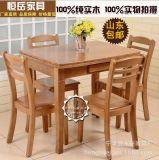 简约全实木橡胶木餐桌椅组合 现代多功能折叠桌子小户型餐桌椅子