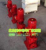 美豐粵華XBD多級消防泵